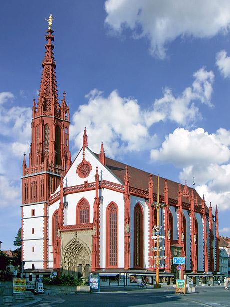 Capela Sf. Maria din Würzb