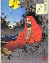 Povestire zen despre buddhism