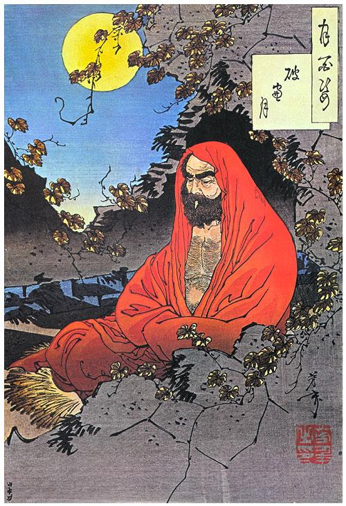 Bodhidharma, lucrare de Tsukioka Yoshitoshi (1839-1892). Sursă Wikipedia.