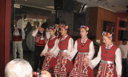 bulgaroaice2